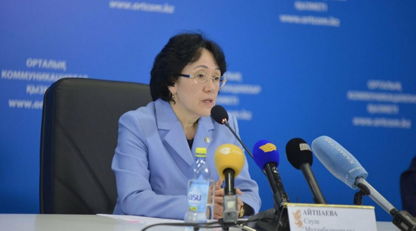 Фото: Сенатор Сауле Айтпаева