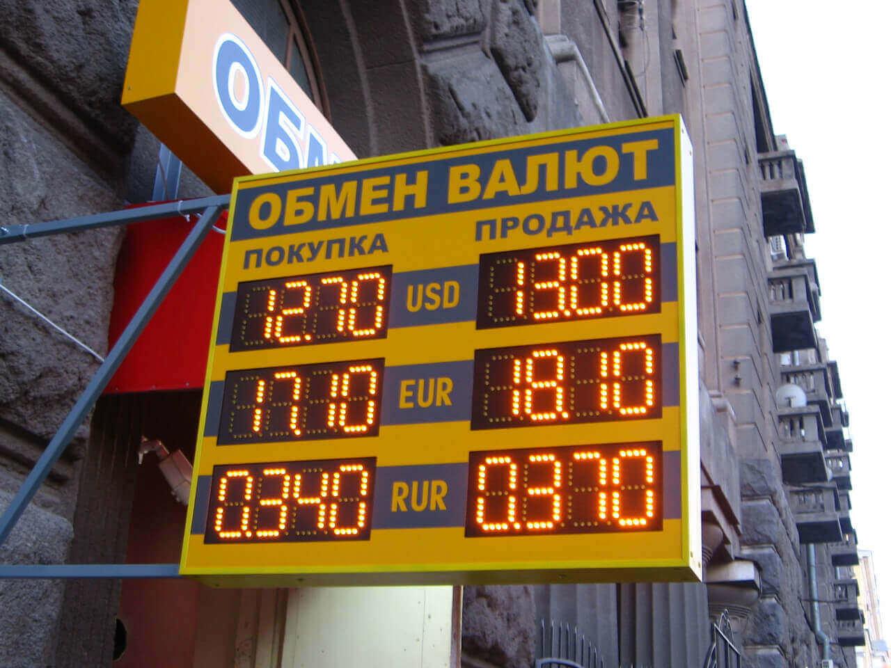 Что изменилось в Казахстане с 1 июля, фото-2