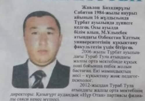 @ Пресс-служба Департамента полиции Туркестанской области