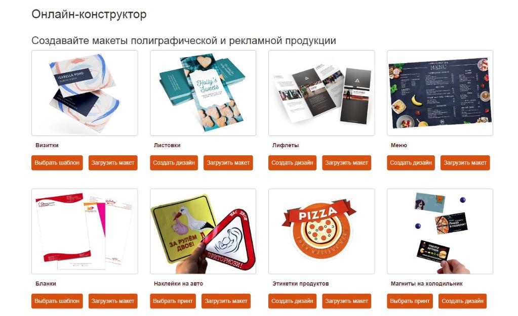 Онлайн-типография ArtDesignGroup: размести свой заказ с доставкой в Шымкент, фото-3