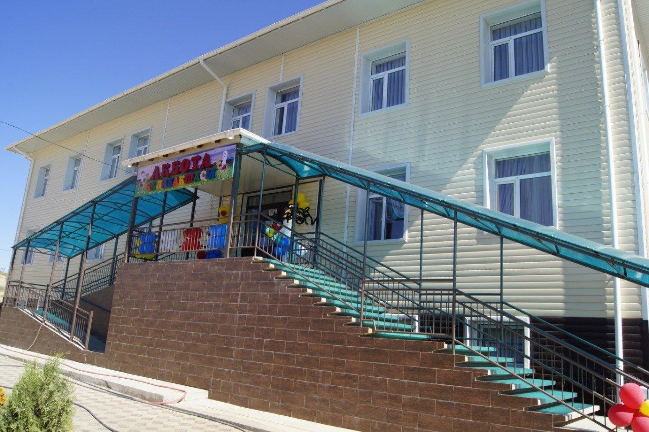Новый детский сад появился в Кентау, фото-1
