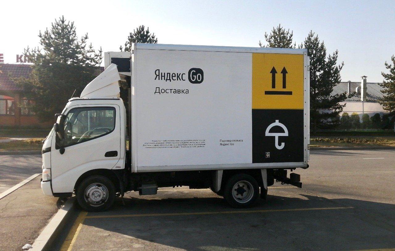 Новая услуга от Яндекс Go